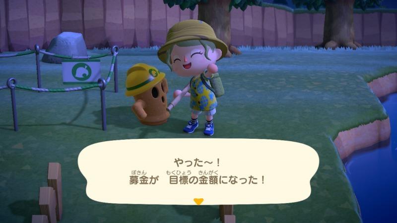 ゲーム「あつまれどうぶつの森 しずちゃん到来!!」_b0362459_20262362.jpg