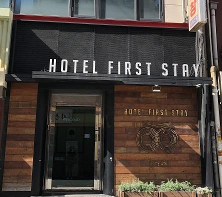2月のソウル・・・・・記憶旅④ ソウルのホテル編_b0060363_12311178.jpeg