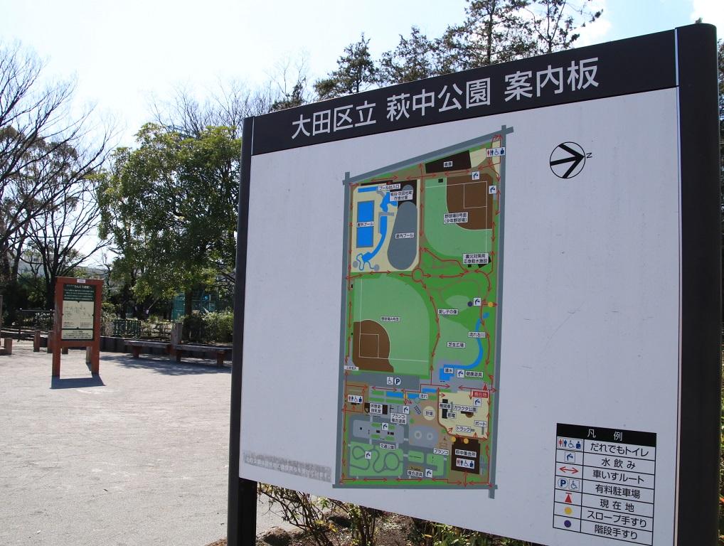 3月11日(用事があり) 東京都大田区_d0202264_1401013.jpg