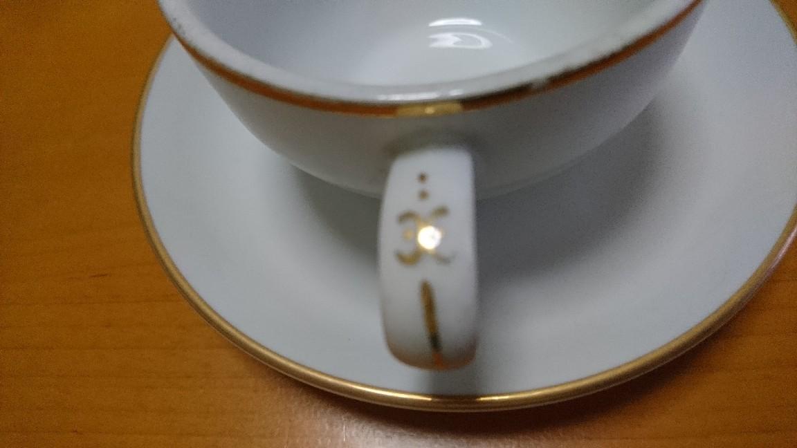 国鉄食堂車のティーカップ、落札_b0106766_21001067.jpg