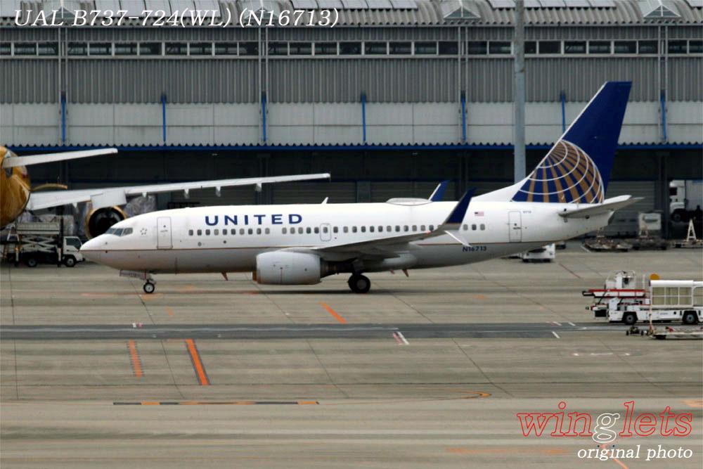 '20年 関西空港レポート ・・・ UAL/N16713_f0352866_21372535.jpg