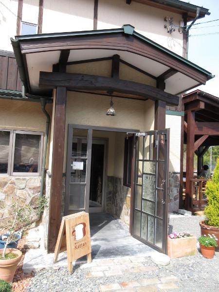 パンの店 カッタン(旧:曽木のベーカリー Kattan)_c0152767_20153848.jpg