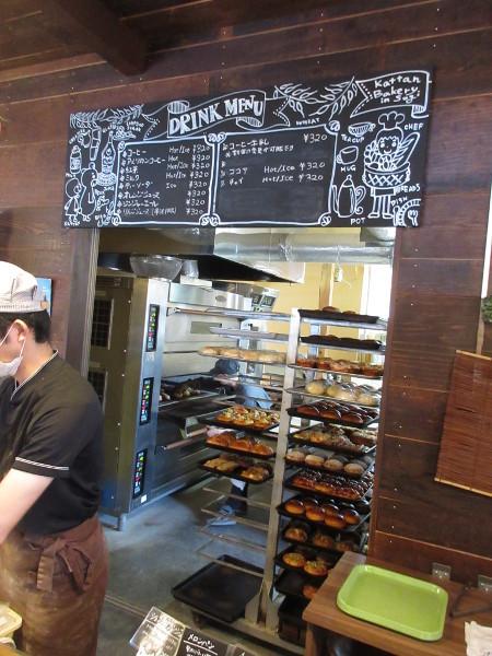 パンの店 カッタン(旧:曽木のベーカリー Kattan)_c0152767_20202597.jpg