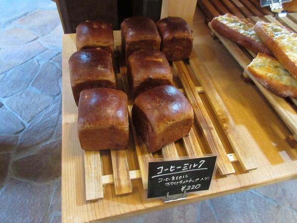 パンの店 カッタン(旧:曽木のベーカリー Kattan)_c0152767_20222069.jpg