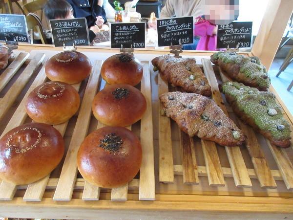パンの店 カッタン(旧:曽木のベーカリー Kattan)_c0152767_20233818.jpg