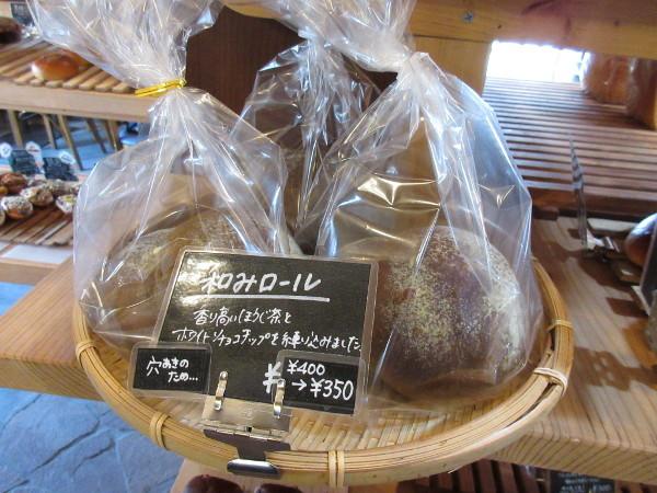 パンの店 カッタン(旧:曽木のベーカリー Kattan)_c0152767_20285733.jpg
