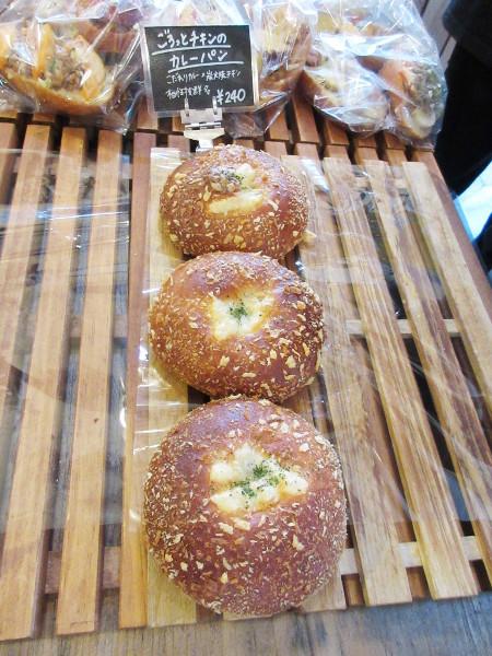 パンの店 カッタン(旧:曽木のベーカリー Kattan)_c0152767_20314559.jpg