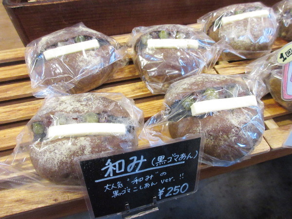 パンの店 カッタン(旧:曽木のベーカリー Kattan)_c0152767_20355856.jpg