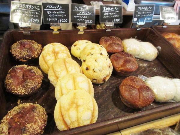 パンの店 カッタン(旧:曽木のベーカリー Kattan)_c0152767_20375616.jpg