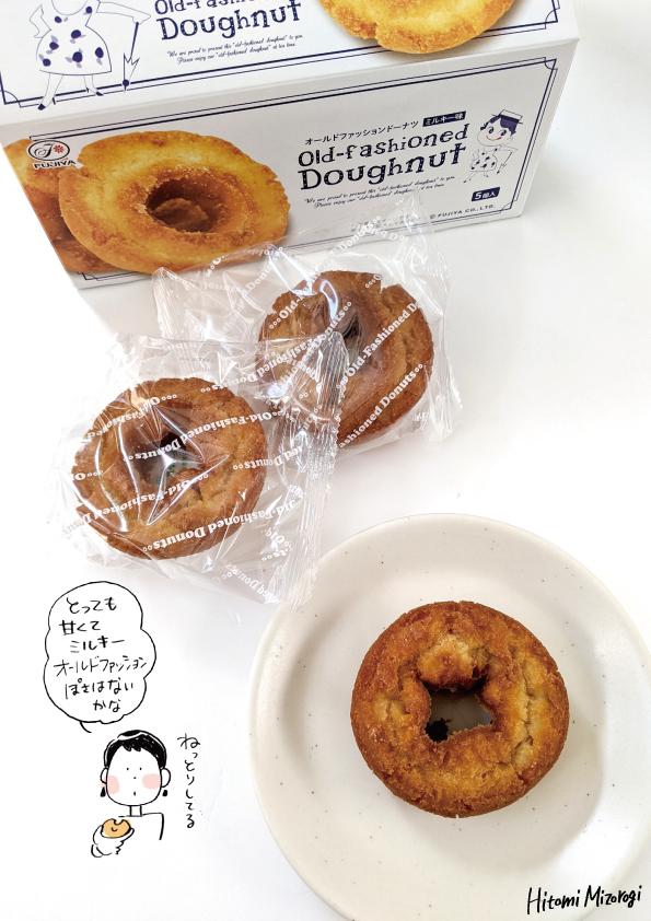 【ケーキ屋さんのドーナツ】不二家「オールドファッションドーナツ ミルキー味」【オールドファッション?】_d0272182_17592370.jpg