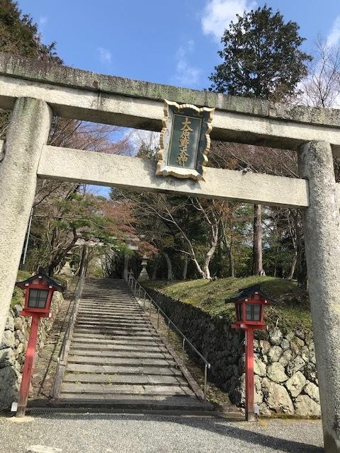 大原野神社_f0204295_13245383.jpg