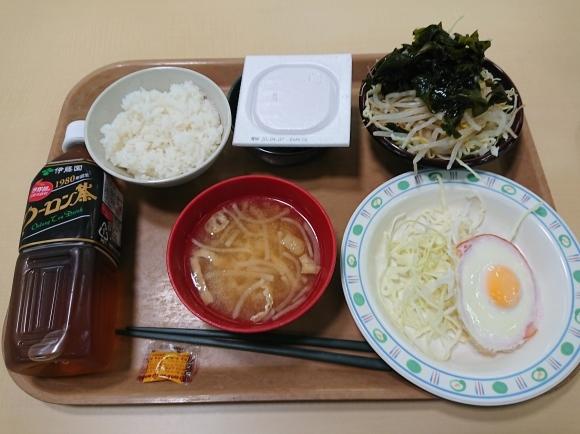 4/1 今日の朝食@会社Vol.322_b0042308_12210590.jpg