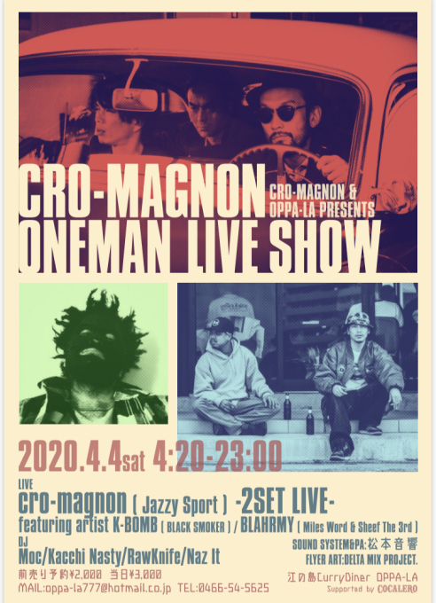 4/4 , 4/5 , に予定していたcro-magnon ONEMAN LIVE SHOW / グラインドロッジVSオッパーラは延期となります。_d0106911_18511243.jpg