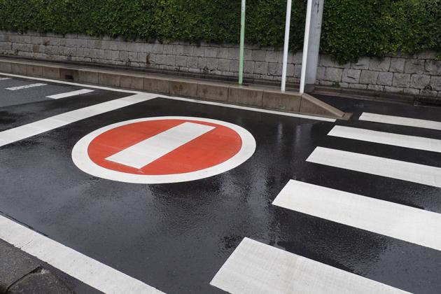 04.01   雨の日、道すがら_a0390712_17395906.jpg
