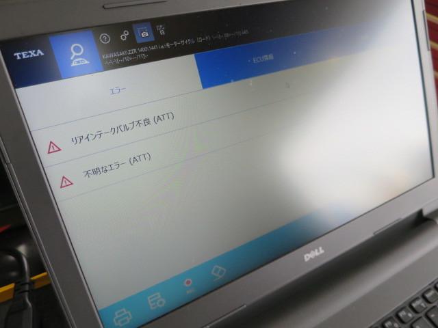 ☆ ABS車両はマメなフルードの交換と時々稼働させるのが吉ッ(^_-)-☆ ☆_d0038712_13462627.jpg