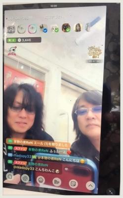 この後!ラジオ日本 諸岡ケンジさん生出演「横浜POP-J」_b0183113_12014040.jpg