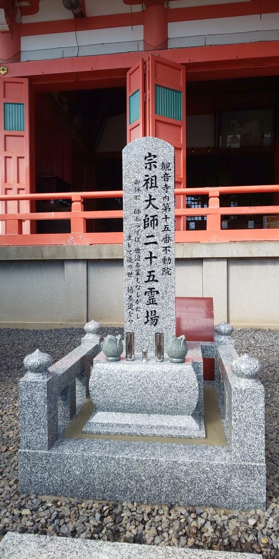 石塔のお仕事_e0255523_16564081.jpg