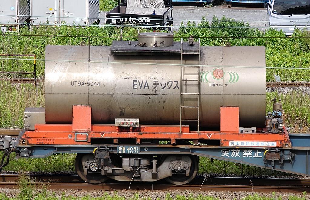 電気化学工業EVAテックス生産終了!_f0203926_23000107.jpg