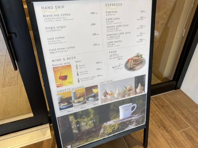NOMIAM CAFE(ノミアム カフェ)(金沢市香林坊)_b0322744_00071333.jpeg