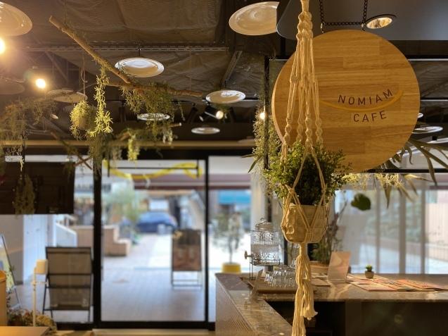 NOMIAM CAFE(ノミアム カフェ)(金沢市香林坊)_b0322744_00091818.jpeg