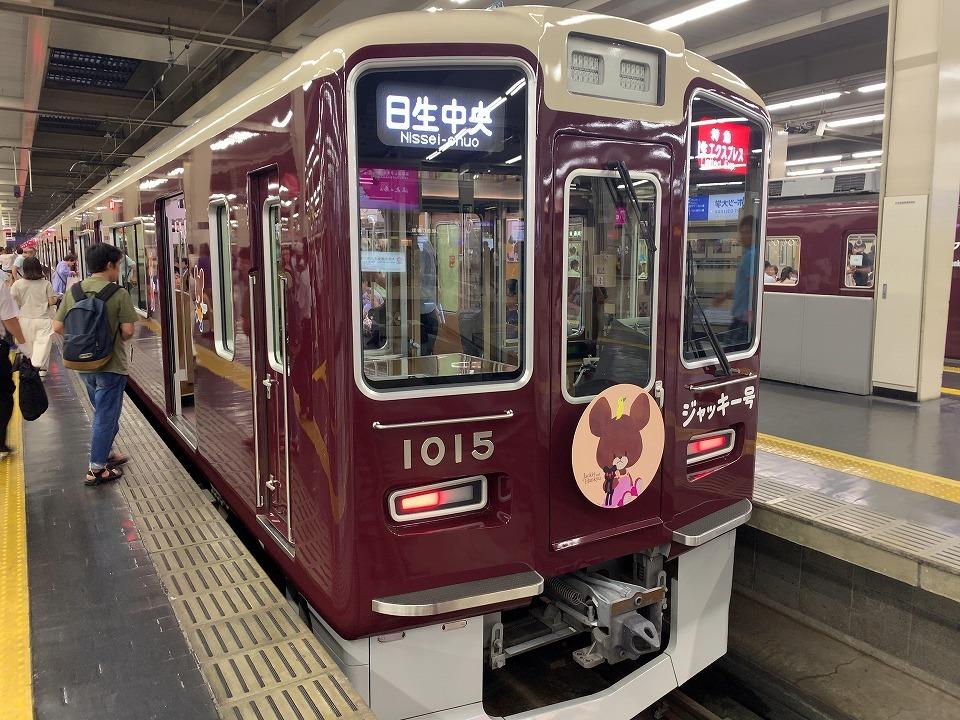 阪急沿線情報ブログ「ブログdeバーチャル駅長2020」スタート!_e0173645_07405353.jpg