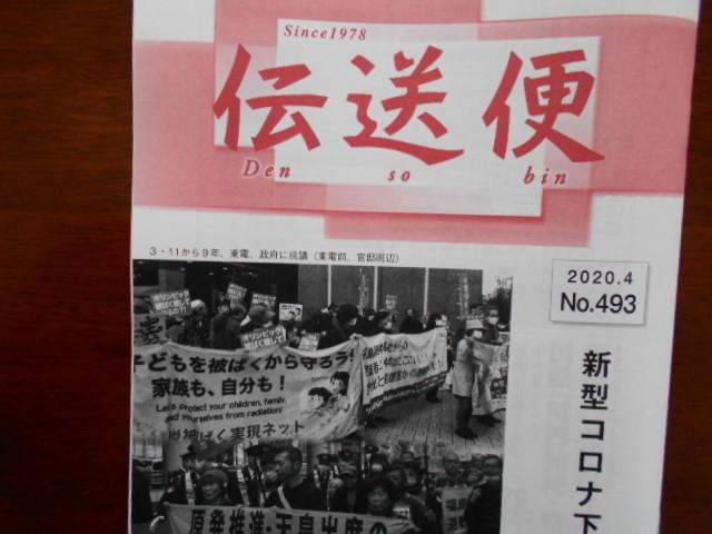 雑誌『地域と労働』編集後記に_b0050651_09105556.jpg