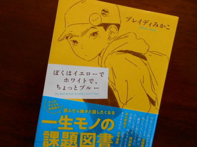 TVドラマと本の話_b0050651_09110499.jpg