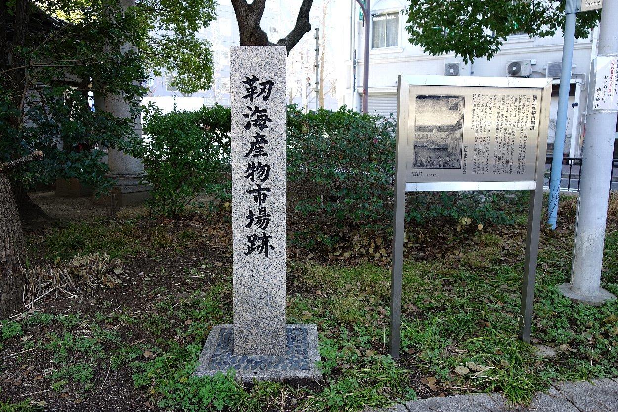 靭(うつぼ)公園 西園_c0112559_07583764.jpg