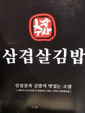 2月のソウル・・・・・記憶旅⑤ 新世界百貨店_b0060363_15530278.jpeg