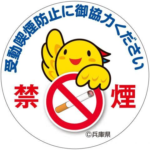 店内禁煙化へのお知らせ。_f0115763_12580525.jpg