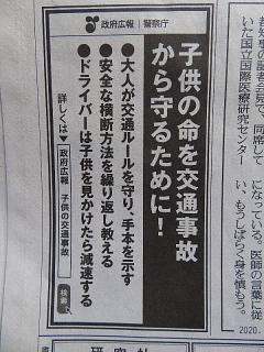 新聞をゆっくり読む時間ができた。_b0141773_00151905.jpg