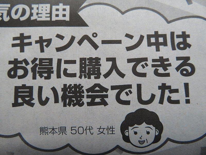 新聞をゆっくり読む時間ができた。_b0141773_00162719.jpg