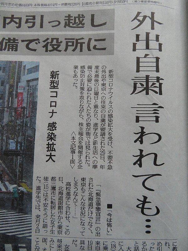 新聞をゆっくり読む時間ができた。_b0141773_00305298.jpg