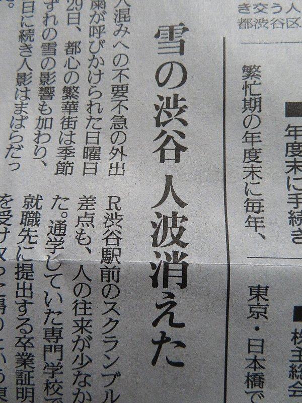 新聞をゆっくり読む時間ができた。_b0141773_00333066.jpg