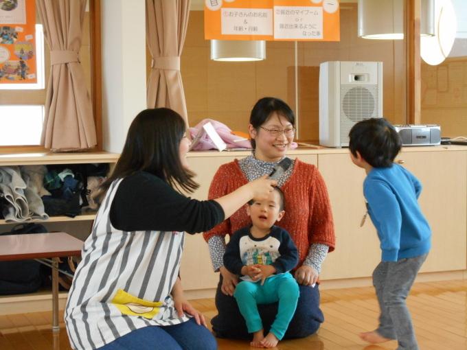 子育て支援センターはぴはぴをご利用の皆様へ_f0195982_16141531.jpg