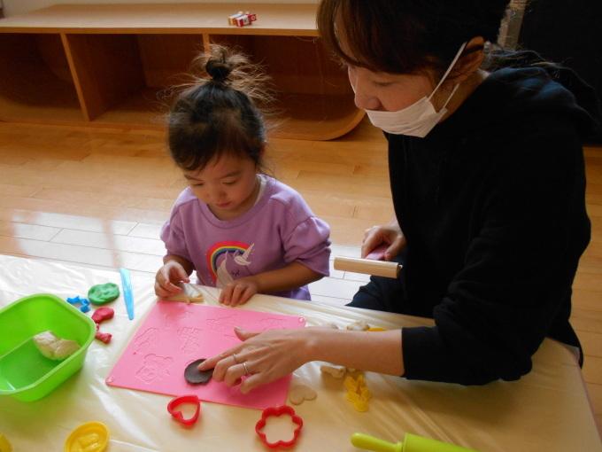 子育て支援センターはぴはぴをご利用の皆様へ_f0195982_17385286.jpg