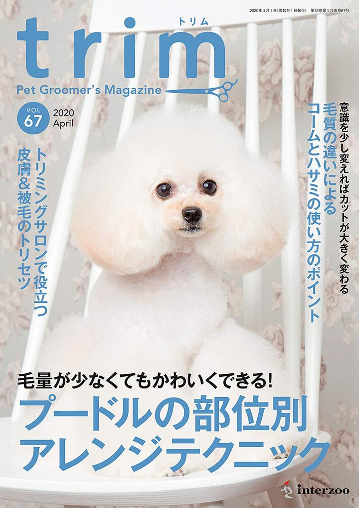 雑誌撮影のお仕事_d0164190_18340822.jpg