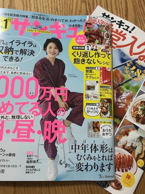 最近、買った本_f0204295_15131561.jpg