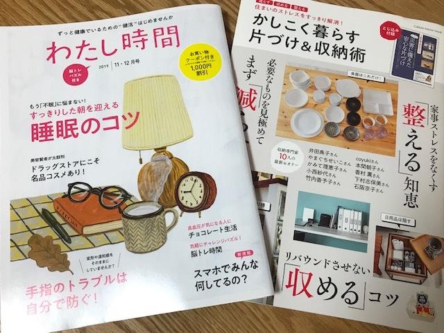 最近、買った本_f0204295_15132636.jpg