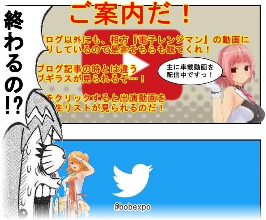 【プリコネ雑記#35】~ユニちゃんが出るまでガチャを回したまえ~_f0205396_11493787.jpg