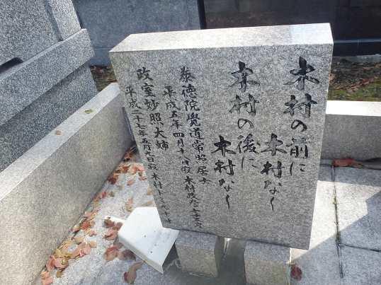 鬼の柔道_a0048897_19570186.jpg