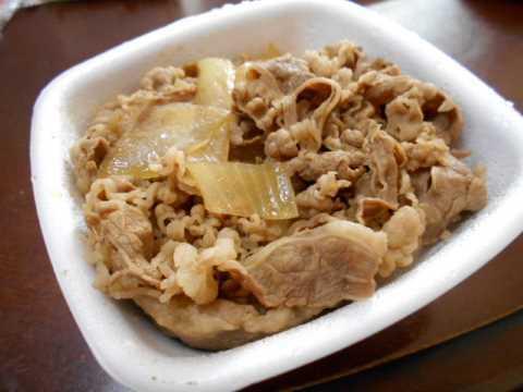 昨日のお昼は吉野家の牛丼_f0019498_18025399.jpg