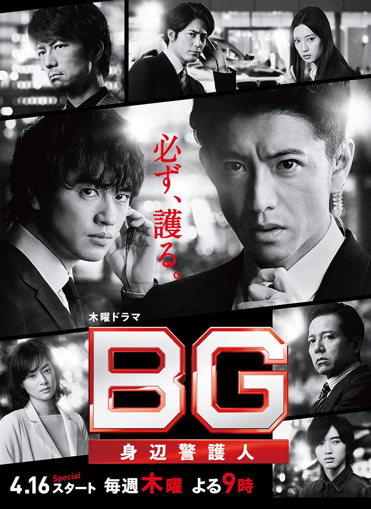 2020春ドラマ / koba_d0135801_23090331.jpg