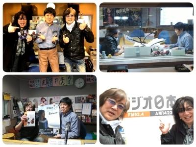諸岡ケンジさん ラジオ日本「横浜ポップJ」に出演~!!_b0183113_23485912.jpg
