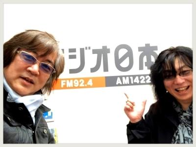 諸岡ケンジさん ラジオ日本「横浜ポップJ」に出演~!!_b0183113_23492166.jpg