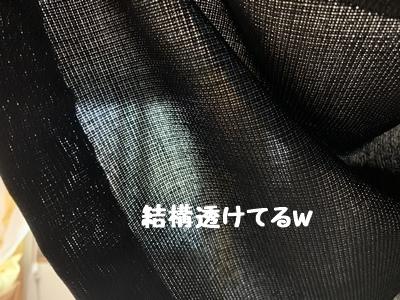 籠ってスカート縫ってるだね_f0251618_17555939.jpg
