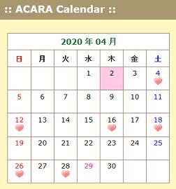 これからのインドネシア関連の催し(アチャラ) Acara Indonesia di Jepang_a0054926_09241478.jpg