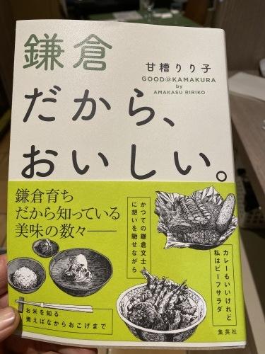 間もなく書店に  集英社さんから 新刊です_c0222448_20035590.jpg