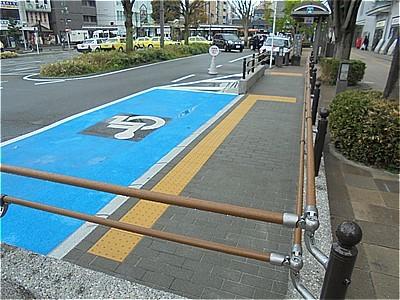 車椅子スロープ_c0087349_04401063.jpg