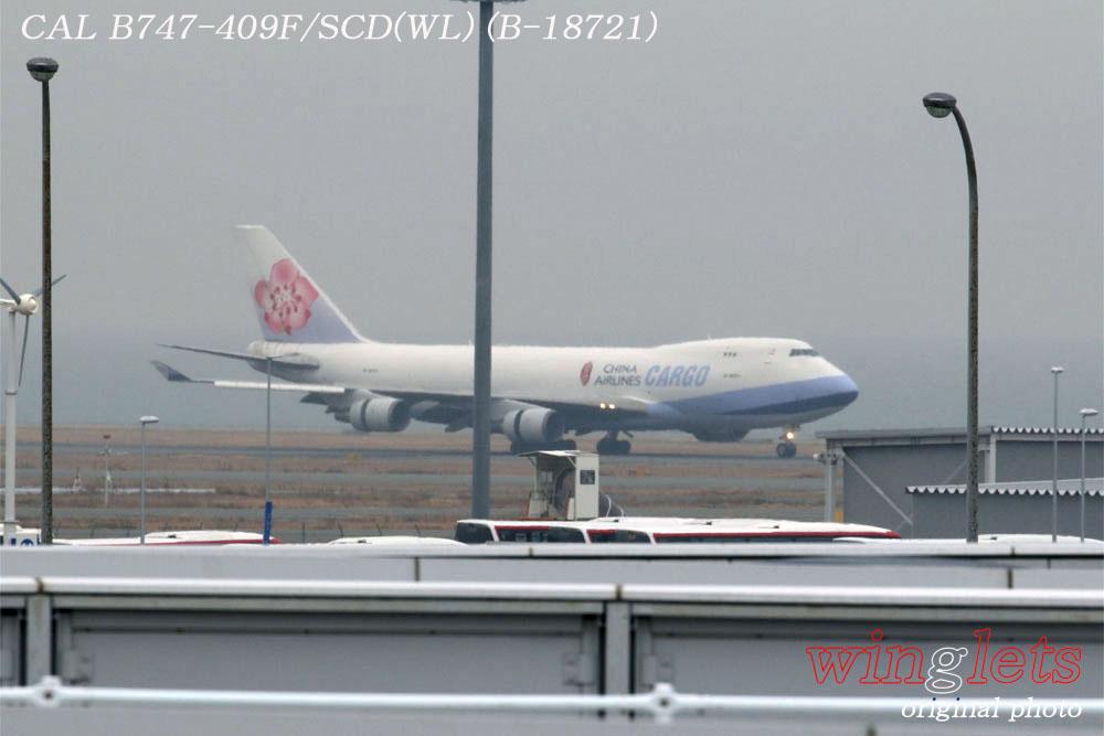 '20年 関西空港レポート ・・・ CAL/B-18721_f0352866_199121.jpg